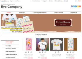 ilovekorea.tradekorea.com
