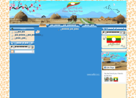 iloveshan.com
