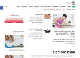 ilsi.org.il
