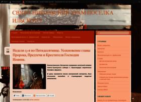 ilskiy.prihod.ru