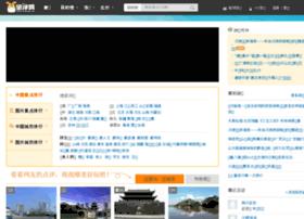 ilvping.com