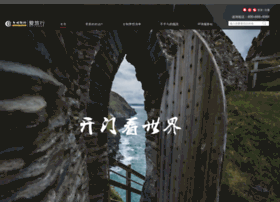 ilvxing.com
