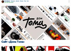 ilyabirman.ru