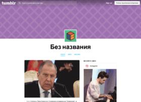 ilyanikolaevichprodan.tumblr.com