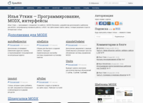 ilyaut.ru