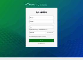 im.gaodun.com
