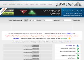 im13.gulfup.com