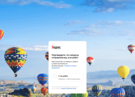 im2-tub-ru.yandex.net
