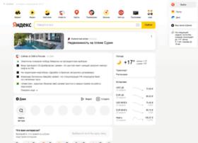 im3-tub-ru.yandex.net