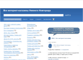 im52.ru