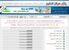 im87.gulfup.com