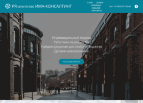 ima-consulting.ru