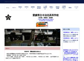 imabarikita-h.esnet.ed.jp
