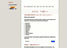 imabi.net