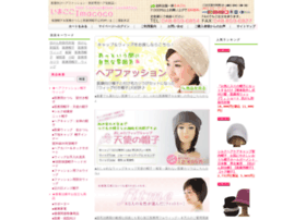 imacoco.co.jp