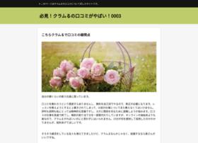 imadanobuhiro.jp