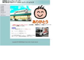 imadepa.com