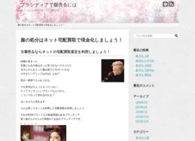 image-coeur.com