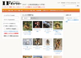 image-focus.com