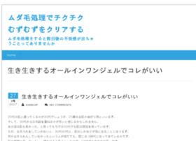 image-recovery-software.com