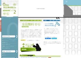 image-seed.com