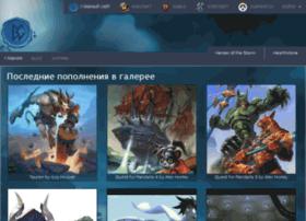 image.blizzgame.ru