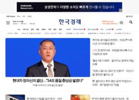 image.hankyung.com