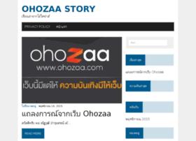 image.ohozaa.com