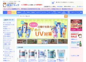 image.soukai.com