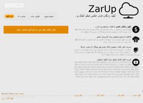 image.zarup.com