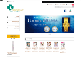 imagedesigner.co.jp