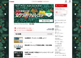imagegateway.net