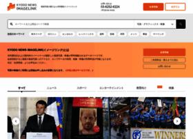 imagelink.kyodonews.jp