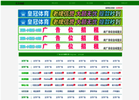 imagengreen.com