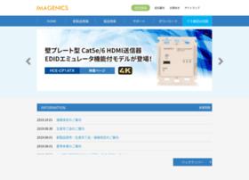 imagenics.co.jp