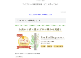 imagenparaelfacebook.com
