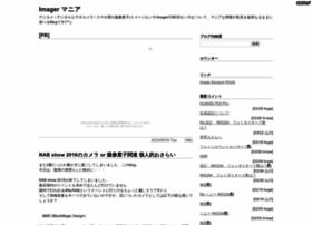 imager.no-mania.com