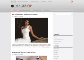 images-vip.ru