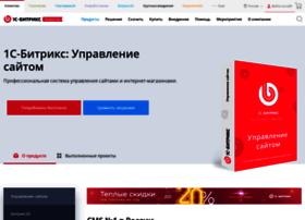 images.1c-bitrix-cdn.ru