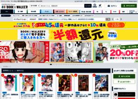 images.bookwalker.jp