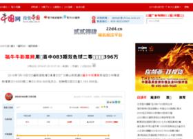 images.travelyun.com