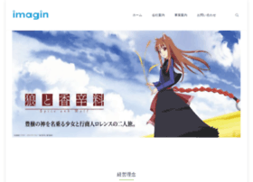 imagin-do.co.jp