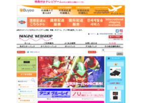 imagineweb.shop25.makeshop.jp