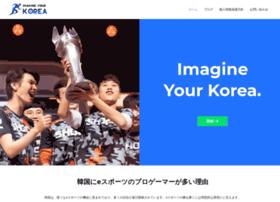 imagineyourkorea.com