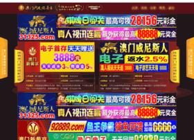 imagingfair.com.cn