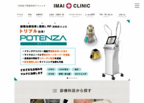 imai-clinic.jp