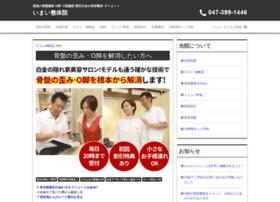 imai-seitai.net