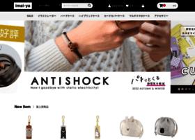 imai-ya.com
