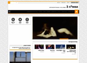 imale3.com