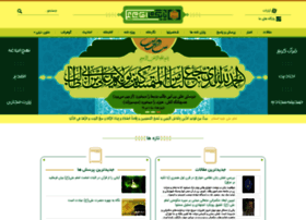 imamalinet.net